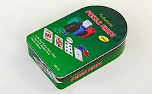 Покерный набор 120фишек IG-3008, фото 3