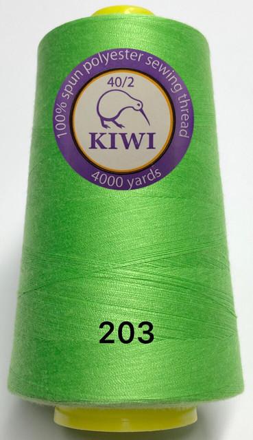 Нить швейная 40/2 полиэстер Kiwi 4000ярдов