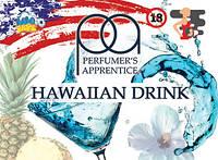 Hawaiian Drink ароматизатор TPA (Гавайський напій)