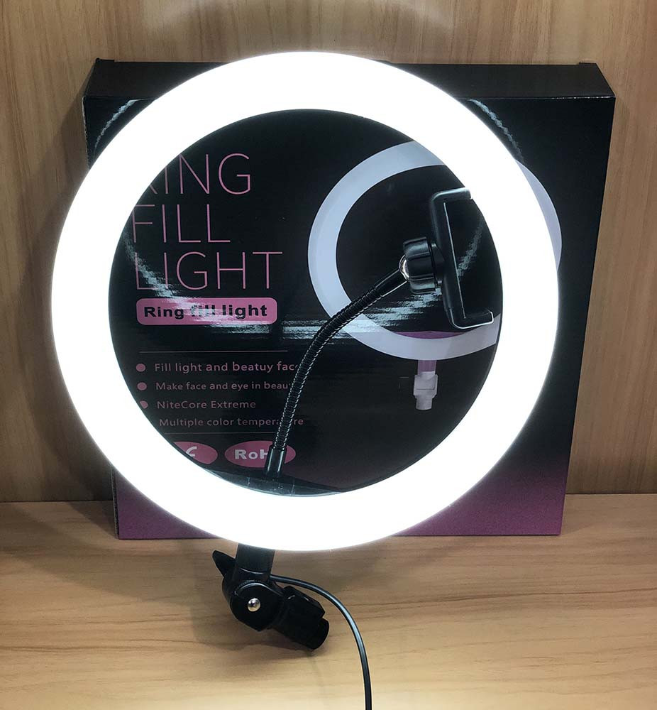 "Селфи-лампа Led кільце велике 25см (10"") ZD666"