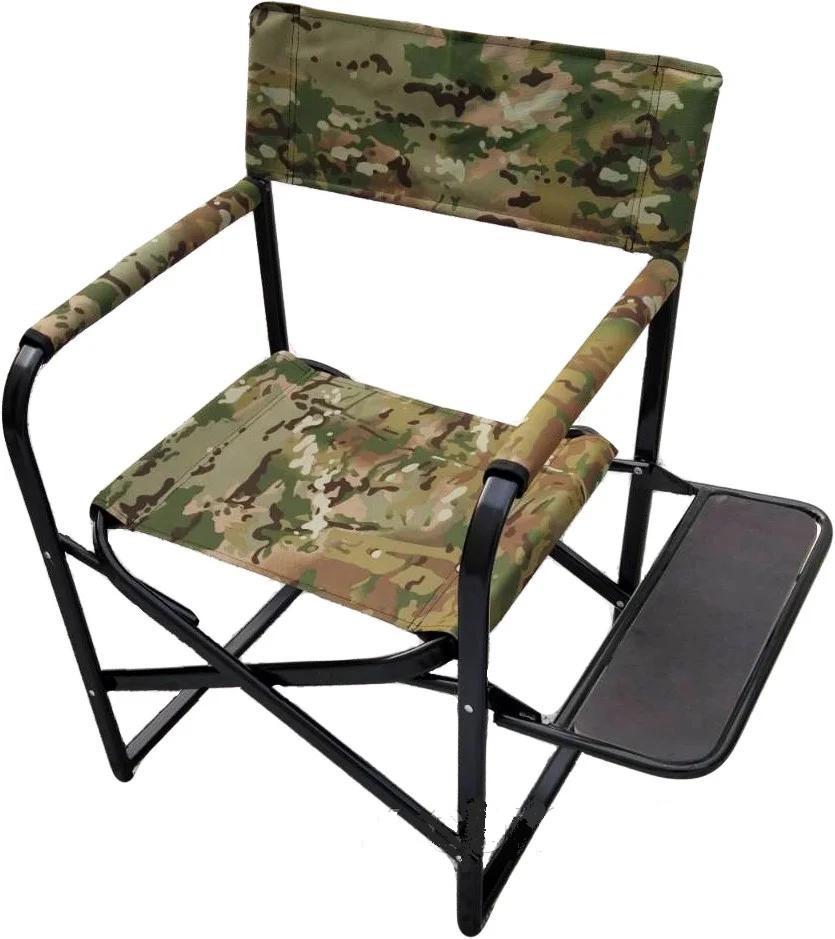 """Кресло складное  """"Гигант"""" со столиком (до 150 кг)"""
