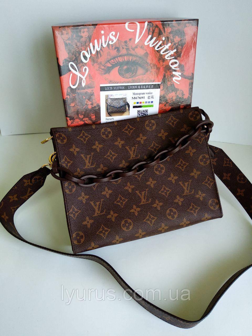Женская сумка Louis Vuitton канва