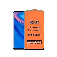 Защитное стекло 21D Full Glue для Honor 9X Pro China черное 0,3 мм в упаковке