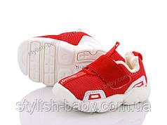 Детские кроссовки 2020. Детская спортивная обувь бренда Леопард для мальчиков (рр. с 16 по 20)