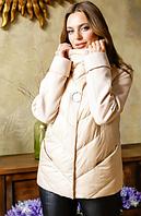 Демисезонная женская куртка Фиона