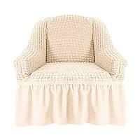 АКЦИЯ!!!Чехол на кресло светло-бежевый  Турция ( всего 1 шт)