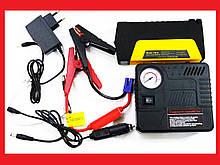 Car jump starter 20000mAh Power Bank зарядно пусковое устройство для машины 2хUSB+Фонарик + КОМПРЕССОР