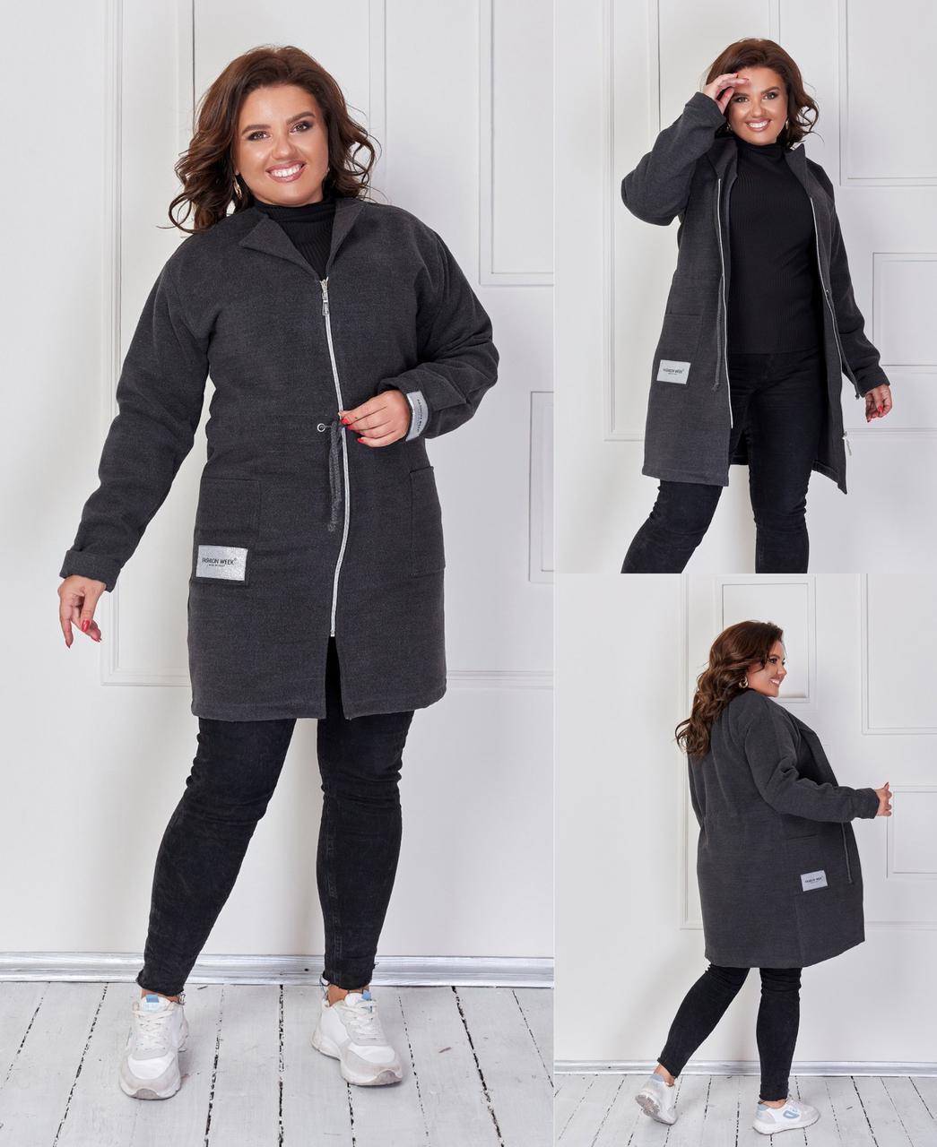 Пальто женское 3165вл батал