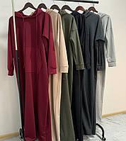 Свободное платье в пол с капюшоном и карманами