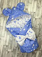 Летний конверт с капюшоном на выписку для новорожденного в роддом для прогулок Звезды