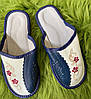 Домашние кожаные тапочки женские, 37 размер