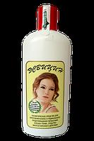 Эсвицин лосьон для роста волос Виа Фарм 250 мл