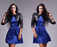 Платье со вставками перфорированного кожзама