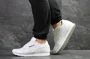 Чоловічі кроссовки Reebok Classic White. [Розміри в наявності: 44,45,46]