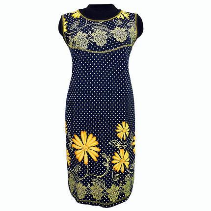 Платье купонное с купонной ткани от производителя, фото 2