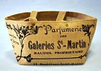 Подарочная сумка для парфюмерии с ручками, 17х42х19 см, Оригинальные подарки, Днепр