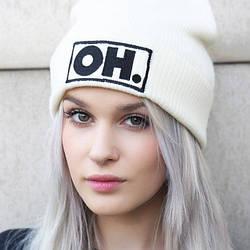 Молодежные шапки унисекс ОПТОМ