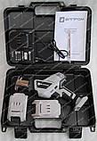 Сабельная пила аккумуляторная Элпром ЭПСА-24-12Li (чемодан), фото 2