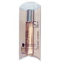 Женский мини парфюм Giorgio Armani Si, 20 мл