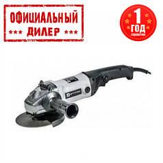 Болгарка Элпром  ЭМШУ-150/1300