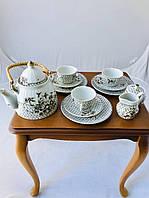 Чайный столовый сервиз из Германии