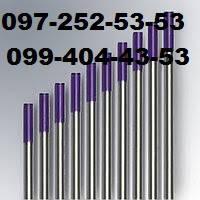Вольфрамовый электрод E3 фиолетовый (универсальный) 1,0 / 175 мм