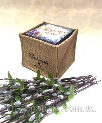 Подарочная упаковка из мешковины,14x14х13,5 cм, Упаковка из текстиля, Днепропетровск