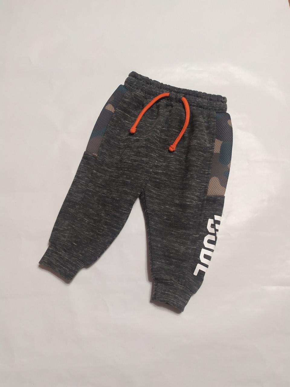 Штаны для ребенка спортивные с начесом Rebel р.74см.