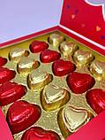"""Шоколадний набір з Вірменії """"З любов'ю"""", фото 2"""