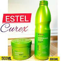 Набор маска и шампунь  для всех типов волос Estel Professional Curex Classic(500+1000)