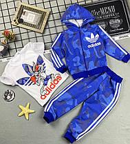 Дитячий спортивний костюм-трійка