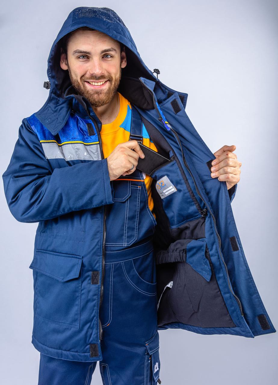 Куртка рабочая утепленная зимняя EVEREST ANTISTAT, спецодежда