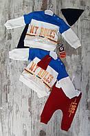 Костюм  для малышей оптом 6-12-18 месяцев штаны бардо