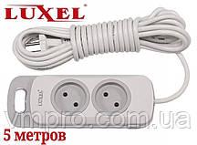 Сетевой удлинитель Luxel Nota 2 розетки, удлинители без заземления