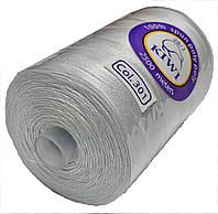 Нить армированная Белая 28/2 (301тон) полиэфирное волокно 2500м Kiwi