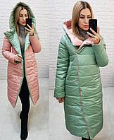 Куртка на две стороны с капюшоном арт. 1007 шалфей и персик / нежно зеленая с персиковым, фото 1