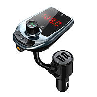 FM-трансмітер RIAS D5 Bluetooth РК-дисплей MP3 (2_008294)