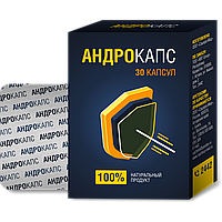 Андрокапс - капсулы для потенции, фото 1