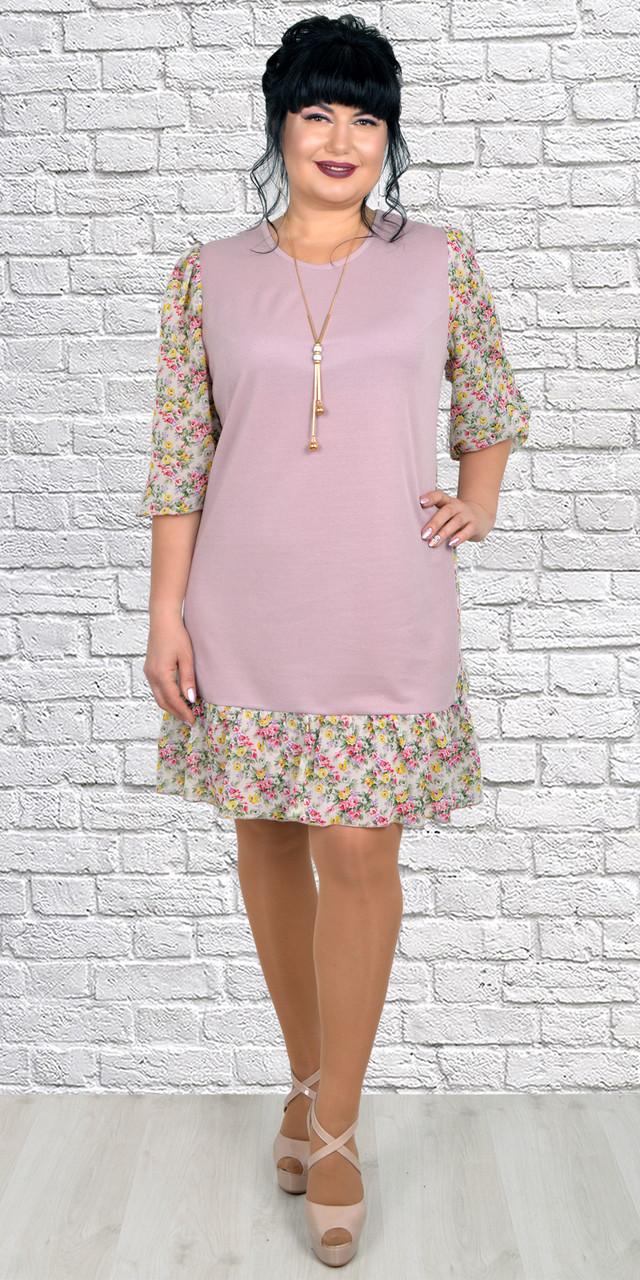 Элегантное пудровое платье больших размеров 50-60