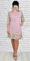 Элегантное пудровое платье больших размеров 50-60, фото 1