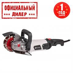 Штроборез Элпром  ЭМРШ-125/2500