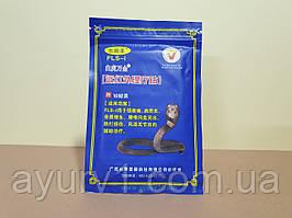 Китайский пластырь со змеиным ядом / Байху Ванджин /  Baihu Wanjin snake venom patch / Китай / 10 шт 80х115 мм