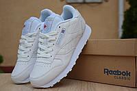 Женские кроссовки в стиле Reebok Classic белые