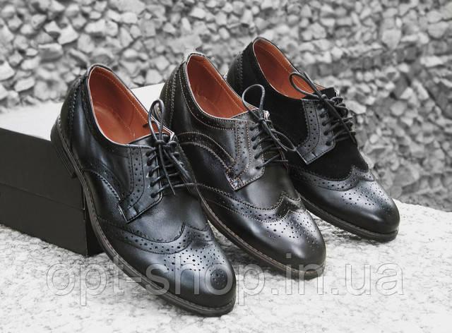 Мужские туфли броги оксфорды купить