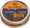 Пули RWS CO2-Target (0.45г) 500шт