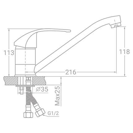 Смеситель SL Ø40 для кухни гусак прямой 250мм на шпильке TAU (SL-2B243C), фото 2