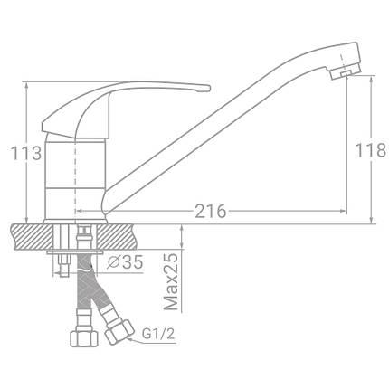 Смеситель SM Ø40 для кухни гусак прямой 250мм на шпильке TAU (SM-2B244C), фото 2