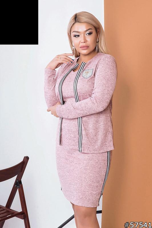 Женский костюм с юбкой размеры: 48-58