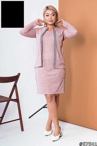 Женский костюм с юбкой размеры: 48-58, фото 2
