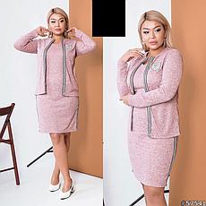 Женский костюм с юбкой размеры: 48-58, фото 3